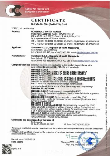 UNIQUBE LVD EMC CERTIFICATE